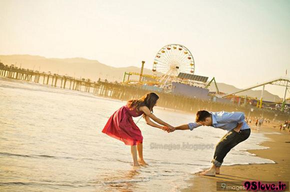اب بازی =عشق بازی